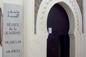 musee-la-kasbah