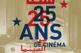 hommage-cinema-cinematheque-300x200