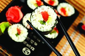 Casa Sushi 284x188